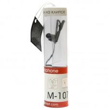 Микрофон Dialog M-107B Black проводной, клипса