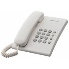 Телефон Panasonic KX-TS2350RUW white