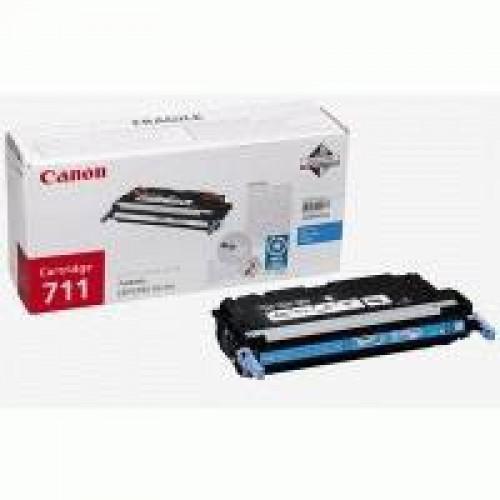 Картридж Canon i-SENSYS MF8450/9130/9170/9220CDN/9280CDN LBP5300/5360