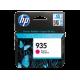 Картридж HP C2P21AE/№935 для Officejet Pro 6230/6830