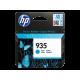 Картридж C2P20AE/№935 для HP Officejet Pro 6230/6830 Cyan