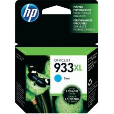 Картридж CN054AE (№933XL) HP OfficeJet Premium 6100/6700/Officejet 7110/7610 Cyan