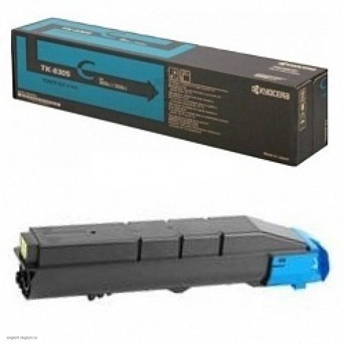 Тонер TK-8305C Kyocera TASKalfa 3050ci/3550ci Cyan 15000 стр.