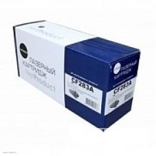 Картридж NetProduct N-CF283A для HP LJ Pro M125/M126/M127/M201/M225MFP (1500 копий)