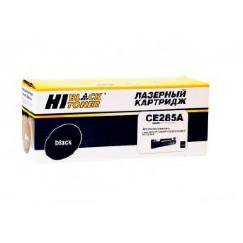 Картридж Hi-Black HB-CE285AHP LJ Pro P1102/P1120W/M1212nf/M1132MFP/Canon 725 (1600 стр.)