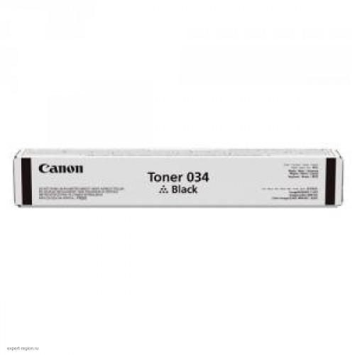 Тонер Canon iR C1225/iF (Оригинал 034) Black (9454B001)