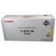 Тонер Canon iRC1021/1028 (Оригинал C-EXV26) Yellow (1657B006)