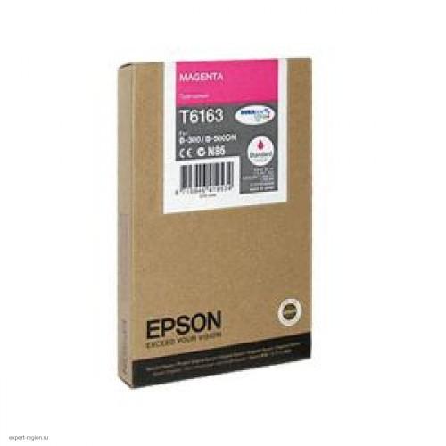 Картридж T616300 Epson Stylus B-300 Magenta