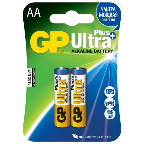 Батарейки алкалиновые GP Ultra Plus Alkaline 15AUP LR6 2шт (AA)
