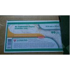 Бумага Lomond для струйной печати ролик 914 мм x 45 м (A0+),  90 г/м2, матовая (1202112)