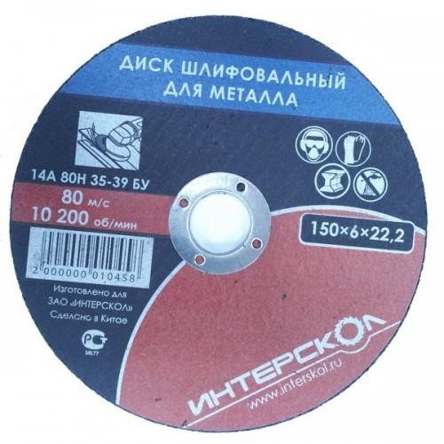 Картридж-чернильница PFI-206 PM Canon iPF6400/iPF6400S/iPF6400SE/iPF6450 Photo Magenta 300мл (5308B001)