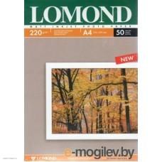 Бумага Lomond для струйной печати А4, 220 г/м2, 25 листов, белый матовое двусторонняя (0102148)