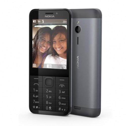 """Мобильный телефон Nokia 230 Dual Sim gray 2.8"""""""