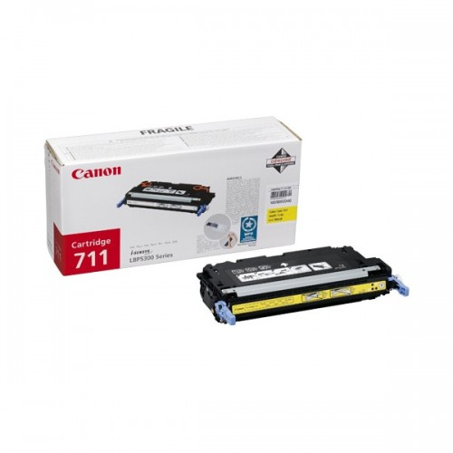 Картридж Canon i-SENSYS LBP710Cx/712Cx (040 C) 6300 стр. Cyan (0458C001)