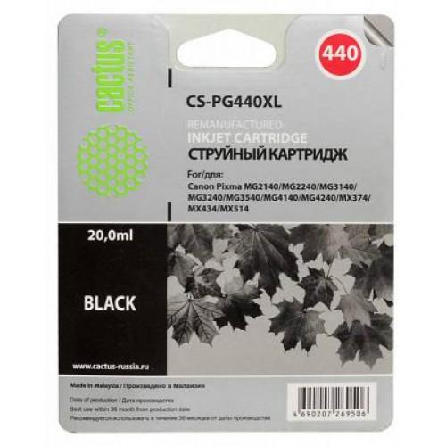 Картридж-чернильница PG-440XL (Cactus CS-PG440XL) Canon Pixma MG2140/MG3140 Black (600стр.)