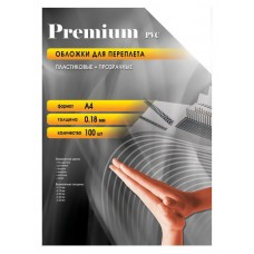 Обложка для переплёта А4 Office Kit прозрачные пластиковые (PCA400180)