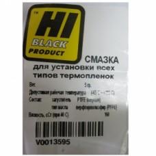Смазка для установки всех типов термопленок 5г (Hi-Black)