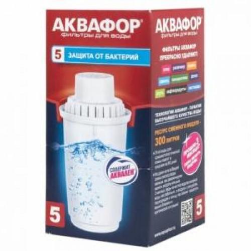 Картридж АКВАФОР В5 (В100-5)