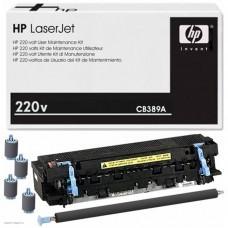 Комплект сервисный Maintenance Kit HP LJ P4014/P4015/P4515 (CB389A)
