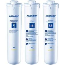 Комплект картриджей АКВАФОР К5-К2-К7 для проточных фильтров (упак.:3шт)