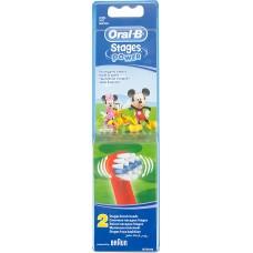 Сменные насадки для щётки Oral-B Kids Stages EB10K,  2 шт (81318057/80250543)