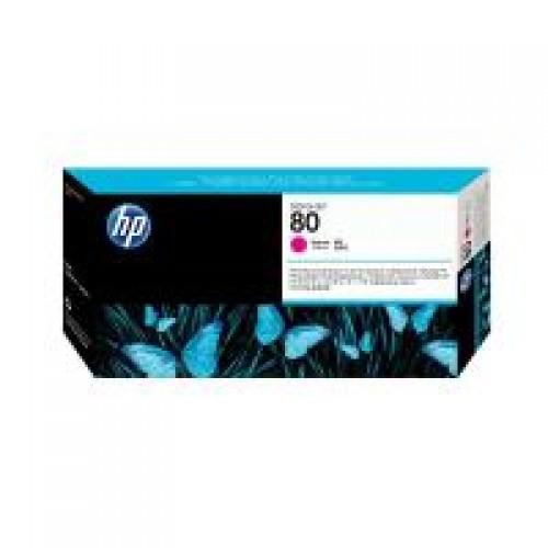 Головка C4822A (№80) HP DesignJet 1050/55 Magenta
