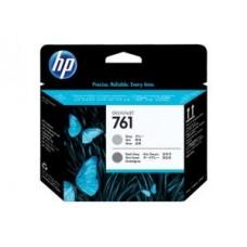 Головка CH647A (№761) HP DesignJet T7100/T7200 Gray/Dark Gray