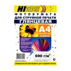 Бумага Hi-image paper (магнитная) A4, 690 г/м2, 2 л, глянцевая односторонняя(A20294)