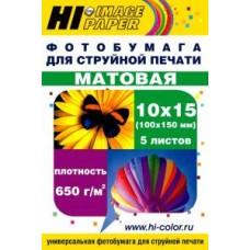 Бумага Hi-image paper (магнитная) 10x15, 650 г/м2, 5 л, матовая односторонняя(A20297)