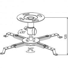 Крепление для проектора Kromax PROJECTOR-30,потолочный, 2 ст.своб., max 10 кг, 125 mm, grey