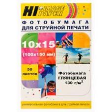 Бумага Hi-image paper для фотопечати 10x15, 130 г/м2, 50 листов, глянцевая односторонняя