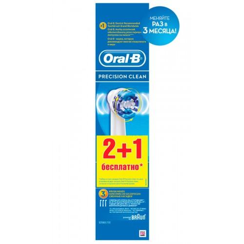 Насадка для щётки Oral-B Precision Clean (упак.:3шт)