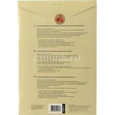 Плёнка Lomond самоклеящаяся (белая) для струйных А4, 25 листов, 100мкм (2710003)