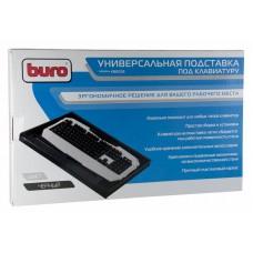 Подставка Buro KB002B