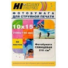 Бумага Hi-image paper для фотопечати 10x15, 210 г/м2, 50 листов, глянцевая односторонняя