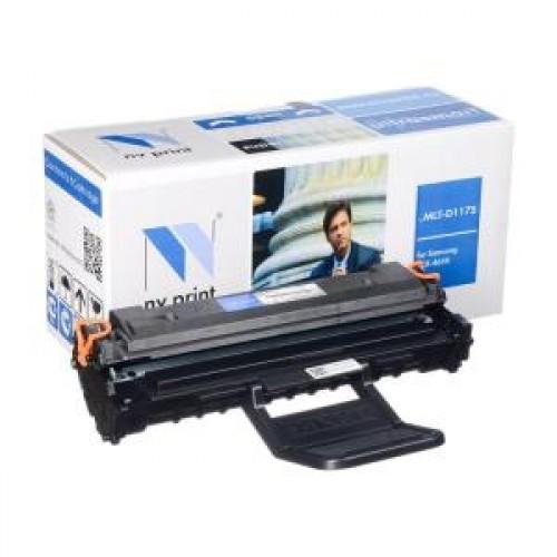Комплект роликов (лоток 1,2) Xerox WCP5632/5638/5645/5655/5675/238 (О) 059K69800/059K59240