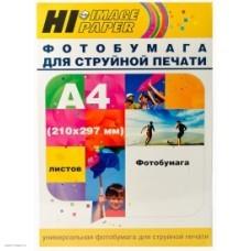 Бумага Hi-image paper (хлопок) A4, 260 г/м2, 5 листов, односторонняя (A202990)