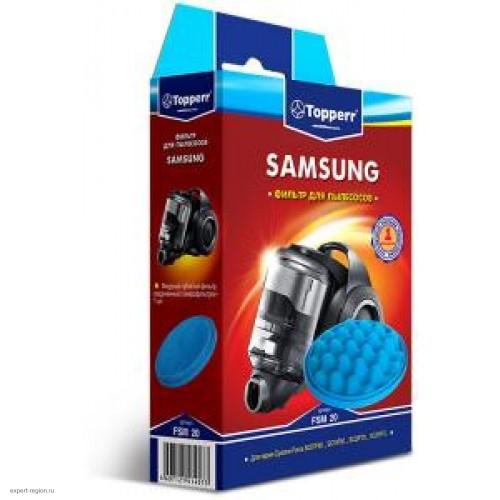 Фильтр для пылесоса TOPPERR 1146 FSM 20 Фильтр д/пылесоса SAMSUNG SC21F50.. SC19F50VCSC20F70..