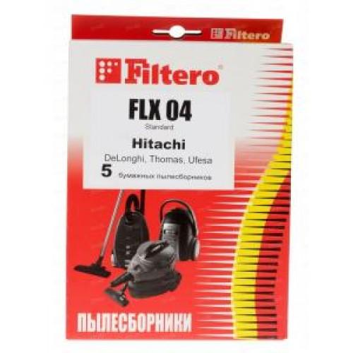 Пылесборник Filtero FLX 04 Standard бумажные