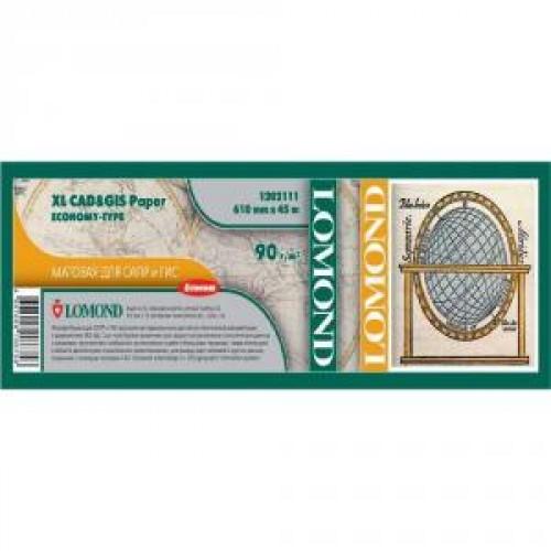 Бумага Lomond для струйной печати ролик 610 мм x 45 м (А1+), 90 г/м2, матовая CAD/GIS(1202011)