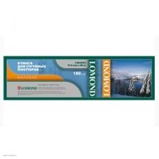 Бумага Lomond для струйной печати ролик 610 мм x 30 м (А1+), 180 г/м2, матовая (1202091)
