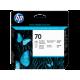 Головка C9407A (№70) HP DesignJet Z3100/Z3200 Black and Light Grey