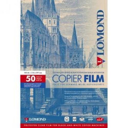 Плёнка Lomond для копиров/лазерных/струйных  А4, 50 листов, прозрачная 100мкр (0701415)