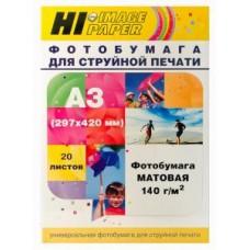 Бумага Hi-image paper для фотопечати A3, 140 г/м2, 20 листов, матовая односторонняя(A21177)
