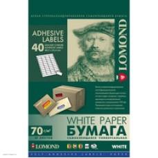Этикетки Lomond универсальные, А4, 48.5x25.4 мм, 50 листов (2100195)