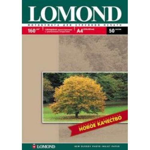 Бумага Lomond для струйной печати А4, 160 г/м2, 50 листов, глянцевая (0102055)