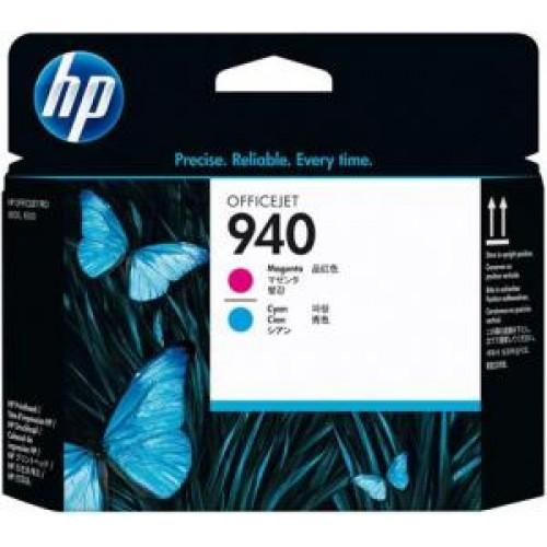Головка C4901A (№940) HP Officejet Pro 8000/8500 Magenta&Cyan