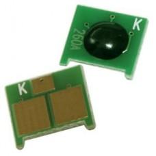 Чип для картриджа HP Color LJ CP5520/5525/n/dn/xh Cyan (Hi-Black) new, CE271A, 15000 стр.