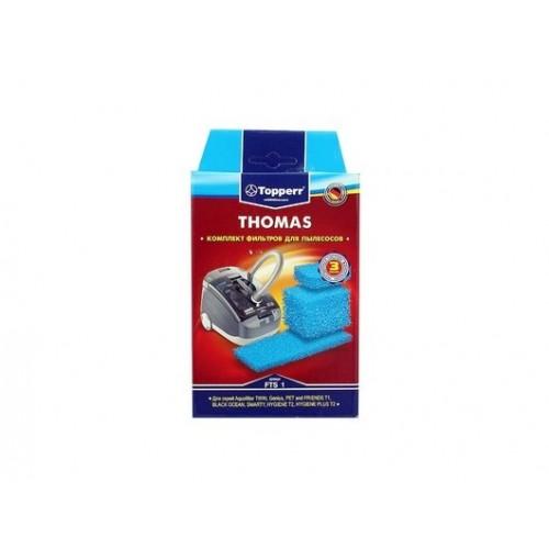 Фильтр для пылесоса TOPPERR 1107 FTS1 набор губчатых фильтров д/пылесосов Aquafilter