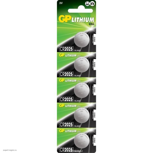 Батарейки литиевые GP Lithium CR2025 (5шт.)